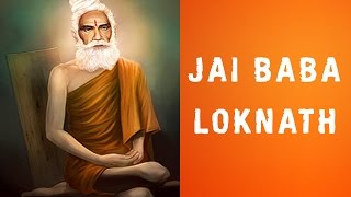 Jai Baba Loknath | Loknath Baba Bhajans  | Devotional Bengali Songs 2016 | Meera Audio