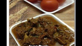 Malabar Style Mutton Curry / Kerala Mutton curry / Mutton Kuruma