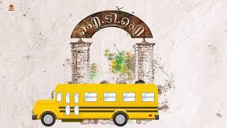 ITI Trainees In Kummanamchery  Motion Poster- Malayalam Film 2018