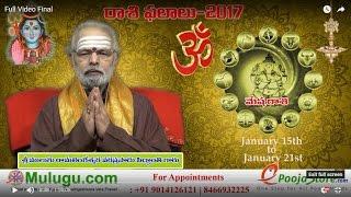 Weekly Rasi Phalalu 2017 January 15th - January 21st  2017