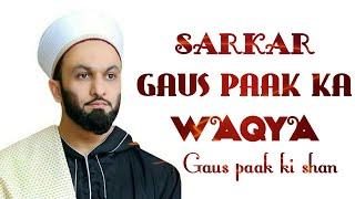 "NEW emotional BAYAN (PEER SAQIB SHAMI BAYAAN )"" 2019 ,SARKAR GAUS PAAK KA WAQYA"