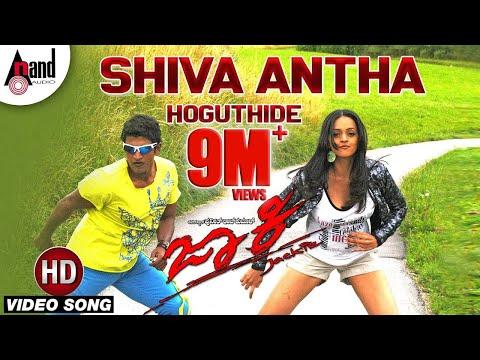 Xxx Mp4 Jackie Shiva Antha Puneeth Rajkumar Bhavana V Harikrishna Puneeth Rajkumar Hit Songs 3gp Sex