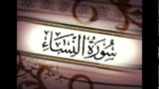 سورة النساء كاملة بصوت مشاري العفاسي | al nesaa mshari alafase
