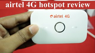 Airtel 4G HotSpot Portable Wi-Fi Router Unboxing & Review