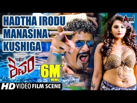 Xxx Mp4 Shivam Hadtha Irodu Manasina Kushiga Ragini Dwivedi Ravishankar Hot Scene Kannada Film 3gp Sex