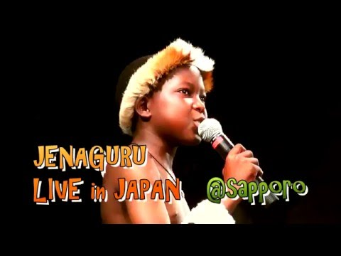 ジャナグル ライブ DVD ジンバブエ アフリカ  jenaguru Zimbabwe africa