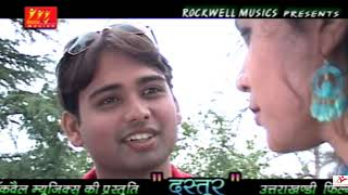 Dastoor Part 1#Latest Uttarakhandi Movie 2016