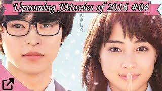 Top 10 Upcoming Japanese Movies of 2016 (#04)
