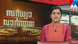 സന്ധ്യാ വാർത്ത | 6 P M News | News Anchor - Shani Prabhakaran | April 25, 2017 | Manorama News