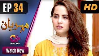 Drama | Meherbaan - Episode 34  | Aplus ᴴᴰ Dramas | Affan Waheed, Nimrah Khan, Asad Malik