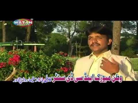 Beutiful Maheay Naeem Hazarvi.DAT
