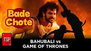 TSP Bade Chote || Bahubali vs Game Of Thrones