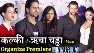 Richa Chadda And Kalki Organize Premiere Of Movie Jia Aur Jia With Celebs | Uncut