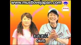 MustLoveJapanese: Usable Japanese Lesson 03 (Thank you)