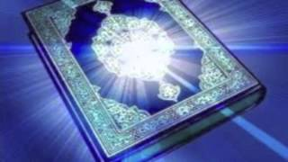 Qari Basit surah rehman full ultimate remedy