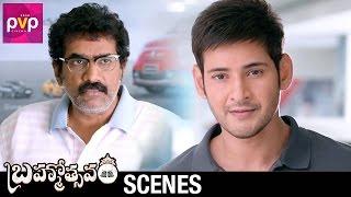 Mahesh Babu Requests Rao Ramesh | Brahmotsavam Movie Scenes | Kajal Aggarwal | Srikanth Addala