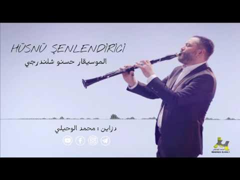 الموسيقار التركي حسنو شلندرجي ــ. مقطوعة رائعة جدا جدا