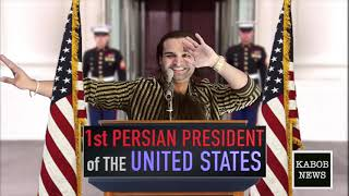1st Persian President of The United States