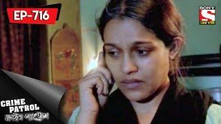 Crime Patrol - ক্রাইম প্যাট্রোল (Bengali) -  Ep 716 - Reality - 22nd July, 2017