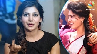 Samantha opens up about her marriage | Hot Malayalam Cinema News
