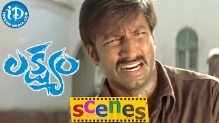 Lakshyam Movie Scenes || Gopichand Emotional Scene || Anushka