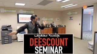 Discount Seminar {throwback}