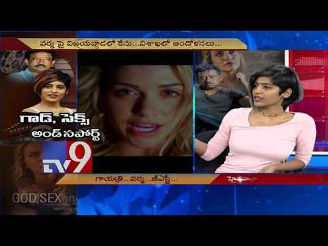 Xxx Mp4 RGV S GST A Proud Moment For Indians Gayatri Gupta TV9 Now 3gp Sex