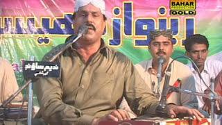 Rabnawaz Mahesar | Paisa Phenk Tamasha Dekh | Sindhi Songs | Bahar Gold Production