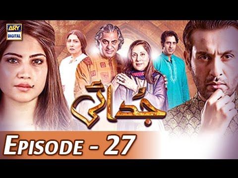 Judai   Ep 27 - 24th August 2016 - ARY Digital Drama