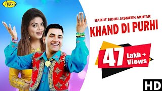 Khand Di Purhi Harjit Sidhu & Jasmeen Akhtar [ Official Video ] 2012 - Anand Music