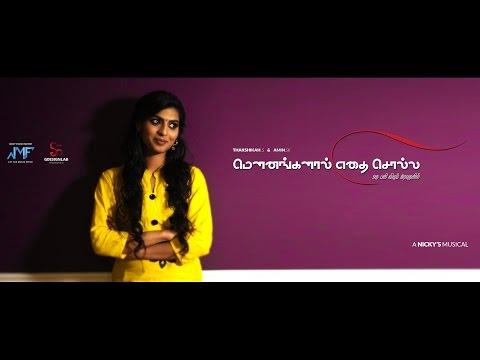 Mounangalaal Ethai Solla : Official Music Video