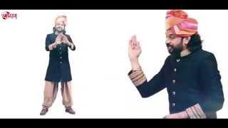 Desh Padharo Saa I Rapperiya Baalam & Kunaal vermaa Ft  Ravindra Upadhyay I Songster 2015