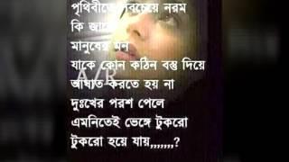 Valo lagar moto ekti bangla song