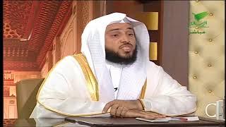 ما الفرق بين المفتي والمجتهد ؟ الشيخ عبدالله السلمي