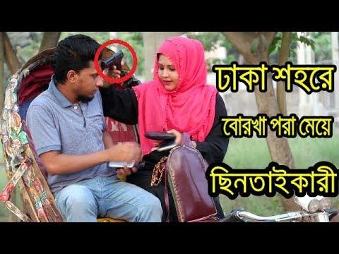 Xxx Mp4 Social Awareness Bangla Short Film 2018 Azaira Tv 3gp Sex