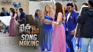 AMMADU Lets Do KUMMUDU - Full Song With Lyrics | Khaidi No 150 | Chiranjeevi, Kajal | DSP HD
