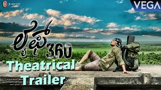 Life 360 - Kannada Movie Theatrical Trailer 2017
