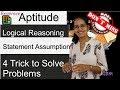 Download Video Download 4 Tricks for Solving All Statement Assumption Problems (Examrace) 3GP MP4 FLV