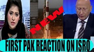 ISRO new world record 104 satellites   Pakistani media on India latest