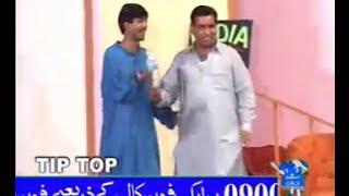 Full Punjabi Stage Drama BANTI AUR BABLI
