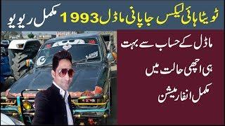 toyota hilux 2 door ! model 1993 japani- sale for pakistan