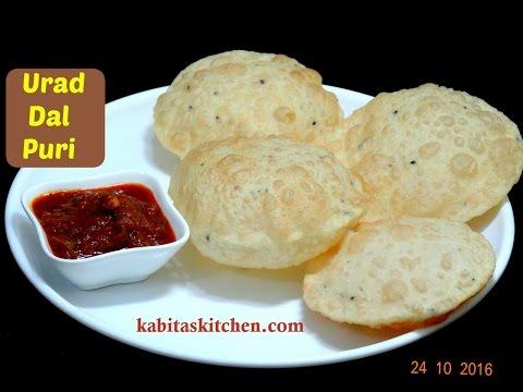 Urad Dal Puri Recipe | Urad Dal Kachori | Easy and Tasty Poori Recipe | kabitaskitchen