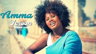Margiitu Warqina - Amma Yeroon - New Ethiopian Music 2019 (Official Video)