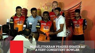 Muralitharan Praises Shakib As A Very Consistent Bowler