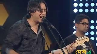 Monnan miar titash Molom Guru James cover by Tanim Mahmud & Band (Live on DeshTV)