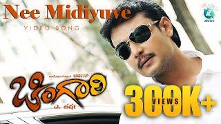 Chingaari Kannada Movie | Nee Midiyuve | Hot Item Song HD | Darshan, Bhavana, Deepika Hot