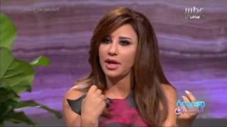 نجوى كرم تتحدث عن زواجها و سر جمالها الدائم في#مجموعة_إنسان مع علي العلياني