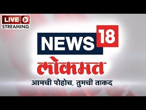Xxx Mp4 Assembly Election Results LIVE Marathi News News18 Lokmat Live 3gp Sex