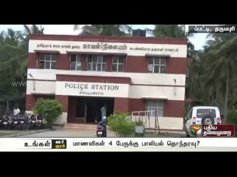 Govt school teacher arrested on charges of sexual abuse in Dharmapuri
