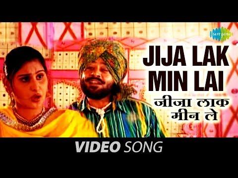 Xxx Mp4 Chamkila Jija Lak Min Lai Amar Singh Chamkila Amarjyot 3gp Sex